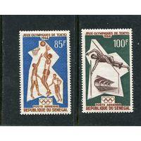 Сенегал. Летние олимпийские игры. Токио-64