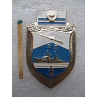 Знак. Корабль ВМФ СССР. Al, булавка