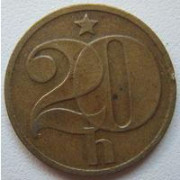 Чехословакия 20 геллеров 1972 г.