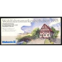 1995 Германия. Архитектура. Буклет