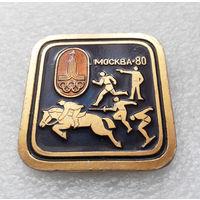 XXII Олимпиада. Москва 80. Виды спорта #0599-S