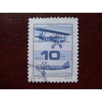Венгрия. Самолёт 1988 Авиация, Magyar Posta