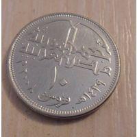 10 пиастров Египет 2008 года