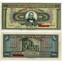 Греция. 1000 драхм (образца 1928 года, надпечатка на 04.11.1926 года, P100b, XF)
