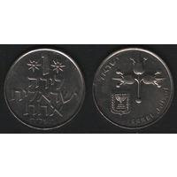 Израиль _km47 1 лира 1975 год km47.1 (c)или(j) 1из2 (без звезды) (f50)(ks00)