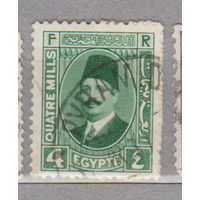 Египет Король Фуад 1927 -1933 г лот 2