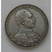 2 марки 1913 серебро. Отличный сохран!
