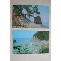 Геленджик; 1971, 2 открытки.