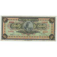Греция, 500 драхм 1932 год.