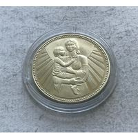 Болгария 2 лева 1981 - 1300 лет Болгарии - Мать и дитя