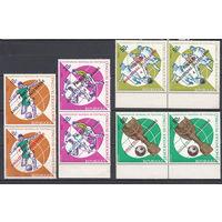 Спорт. Футбол. Конго. 1966. 8 марок с надпечатками в сцепках (полная серия). Michel N 280-287 (12,0 е)