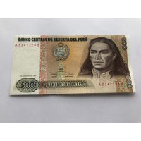 500 интис 1987 г., Перу