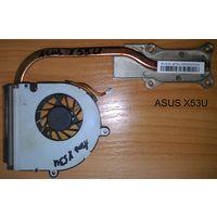 Система охлаждения для ноутбука ASUS X53U