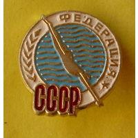 Федерация СССР. Плавание. 42.