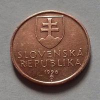 50 геллеров, Словакия 1996 г.