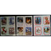 Непочтовые марки - Клей** - 4 кварта