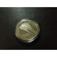 1 рубль 2004 Академическая гребля