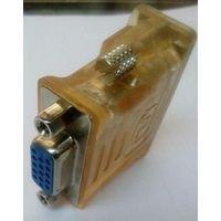 Переходник DVI - VGA (DVI-I Dual Link -> VGA D-Sub 15, жёлтый прозрачный корпус)