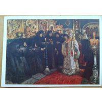 Суриков В.И. Посещение царевной женского монастыря.  1958 г.