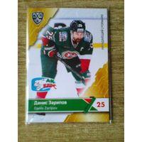 Данис Зарипов - 11 сезон КХЛ.