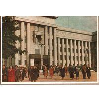 Минск. Окружной Дом офицеров. 1954 г. Чистая