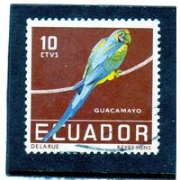 Эквадор. Ми-956.Сине-желтый ара (Ара-Арарауна) Серия: Тропические птицы. 1958.