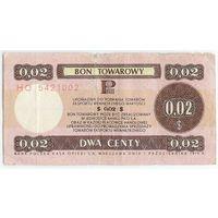 Польша, 2 цента 1979 год.
