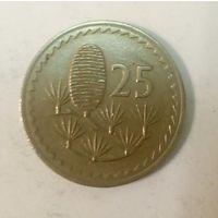 Кипр 25 милс 1963