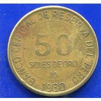Перу 50 соль 1980