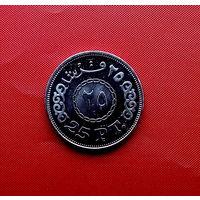 99-12 Египет, 25 пиастров 2010 г.