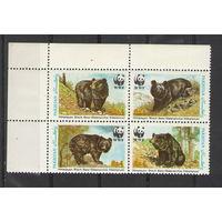 Пакистан WWF Медведи 1989 год чистая полная серия из 4-х марок в квартблоке