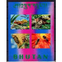 1969 Бутан. Насекомые. Стерео. Блок