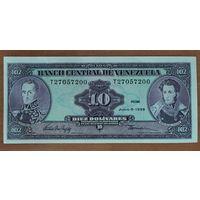 10 боливаров 1995 года - Венесуэла - UNC