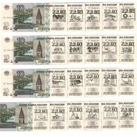 """Набор бон (37 штук) 2004 года 10 рублей """"70 лет Победы"""""""