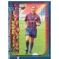 Карточка футбол Руэда (Rueda) Эстремадура (расформирован)