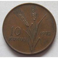 Турция 10 курушей 1972