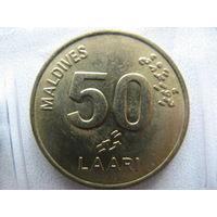Мальдивы 50 лари 1995 г.
