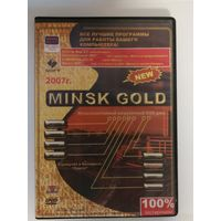 Minsk Gold Soft 2007