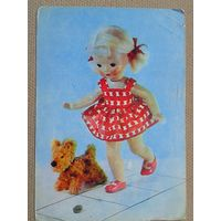 Захарова Аскинази. Весна. Куклы. 1968 г. Чистая.