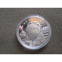 С 1 рубля.1 рубль Ганчарства 2012 г