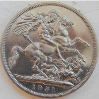 15. Великобритания 5 шиллингов 1951 год.