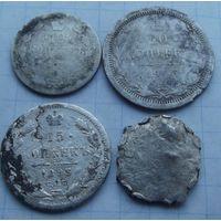 Билон РИ. 4 монеты одним лотом