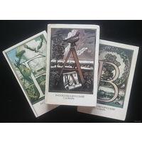 Русско-белорусский словарь в трёх томах.Указана цена за все три тома.