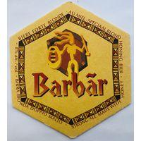 Подставка под пиво Barbar /Бельгия/