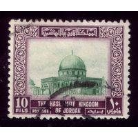 1 марка 1954 год Иордания 295