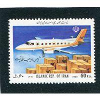 Иран. Открытие почтовых авиалиний
