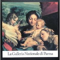 La Galleria Nazionale di Parma. Живопись