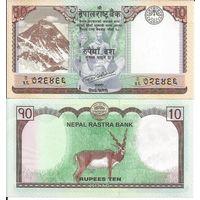 Непал 10 рупий образца 2017 года UNC p77