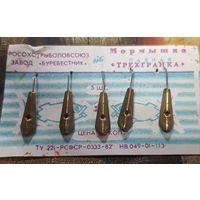 Набор мормышки ТРЁХГРАНКА СССР Для рыбалки