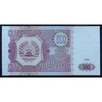 Таджикистан. 500 рублей 1994 [UNC]